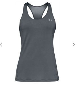 Under armour womens grey size med nwt